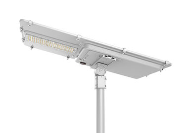 China 20 W 30w 75w Infrared Sensor All In One Solar Street Light Waterproof supplier